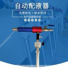 湖南切削液自动配液器 切削液配比机 无需用电