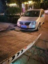 濮阳专业高速汽车拖车极速达到