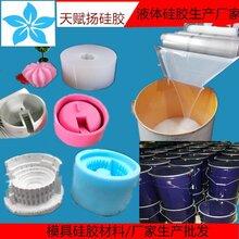 工艺品模具硅胶水泥制品模具硅胶模具硅胶全国包邮