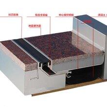 安徽抗震型变形缝 工艺精良 性能优异