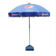 沙滩伞 广州沙滩伞 沙滩伞厂家 摆摊伞