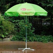 遮阳伞 广告遮阳伞 广告太阳伞