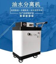 重庆油水分离器厂家 油水分离装置 技术成熟 产品稳定