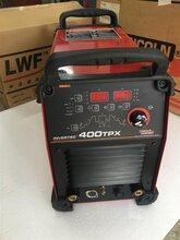 佛山CV500P美国林肯焊机 寿命长 质量好