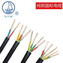 上海起帆电缆厂家YJV4芯4平方铜芯电力电缆交联聚乙烯绝缘