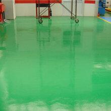 坑梓环氧树脂漆 地板漆 耐候性好