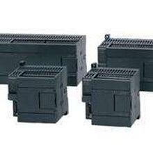 S7-200模块DI模块EM221CN 输入输出模块 大量回收