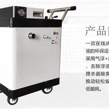 江门切削液油水分离机生产商 切削液再生机 用户专享