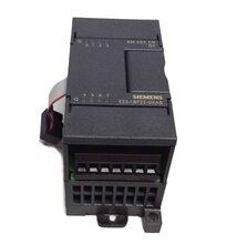 6ES71444FF010AB0 输出模块 原装正品