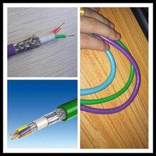 宁波西门子DP通讯电缆代理商 欢迎在线咨询