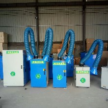 湛江焊接烟雾净化器厂商 技术成熟 产品稳定
