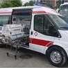 救护车报价-有品质的福特全顺V348母婴型救护车在哪买
