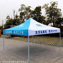 广告帐篷 广州广告帐篷 广告帐篷厂家