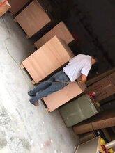 盐城海运家具到珀斯 国际货运 一对一客服