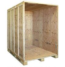 滁州运输红木家具到温尼伯 国际海运 全国均可发货