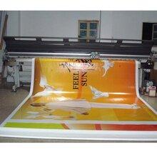 喷画 广州喷画 喷画打印 广州喷画公司