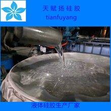 橡塑产品密封胶接线盒灌封胶高效空气净化器液槽胶