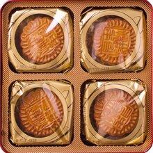 信阳员工月饼代加工-华美月饼厂家直销 首先品牌