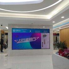 枣庄小间距LED显示屏厂家 广告屏 免费现场测量