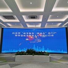 滨州P10电子显示屏价格 led大屏幕 免费安装调试