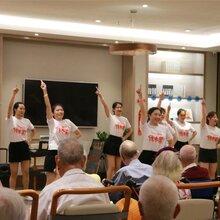 荔湾区医疗好养老院哪家好 广州养老院价格 运营正规图片