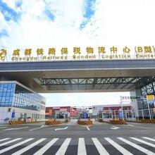 成都彭州铁路出口拼箱费用明细 专业中欧班列代理