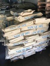 泉州金浦3358NBR橡胶厂家 耐油胶 技术成熟