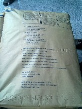 中山A90电气化学氯丁胶CR加工 氯丁橡胶 提供免费样品