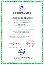 高港GBT23331能源管理体系认证便宜 一对一服务