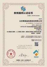 连云港售后服务认证怎么做 高效 可靠 值得选择