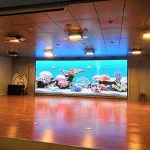 烟台室内全彩LED显示屏报价 全彩屏 高清显示 画面流畅