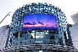 臨沂教學一體機液晶屏廠家 led大屏幕 免費安裝調試