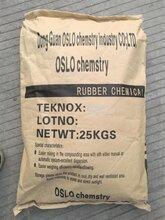 白油膏VVO-WF橡胶加工助剂厂家 可加工定制