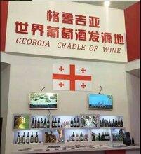 厦门进口红酒葡萄酒清关多少钱 代办资质