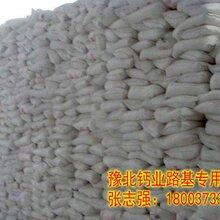 辉县氢氧化钙/熟石灰粉服务周到