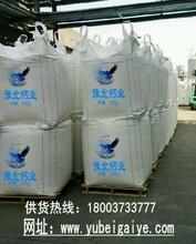 辉县氢氧化钙/消石灰粉优惠促销