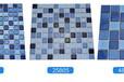 马赛克瓷砖生产销售厂家-拉丝马赛克瓷砖