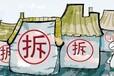 種豬養殖場賠償評估西安加油站評估錦鯉價值評估