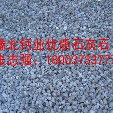 河南氢氧化钙/腻子灰钙粉优惠促销