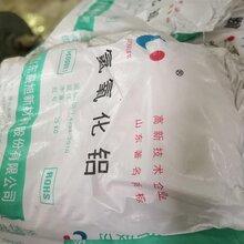 银川阻燃剂品牌 达到V0标准的不燃烧金属氧化物 V0级别