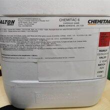 广东218热硫化粘接剂价格 耐介质胶水 提供免费样品