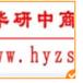 中国微电声器件行业市场现状调研及未来趋势方向分析报告
