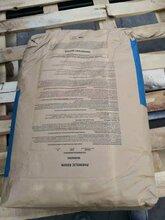 SP-6701增硬树脂圣莱科特 增粘树脂 性能稳定 安全环保