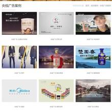 中央台《朝闻天下》广告收费 欢迎致电图片