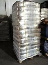 苏州炭黑 橡胶填充补强剂 性能稳定 安全环保