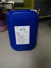广东橡胶特种软化油报价 橡胶增塑剂 有技术支持服务