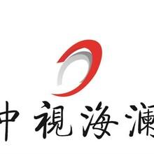 查询CCTV广告全频道价格 中央电视台 欢迎来电咨询图片