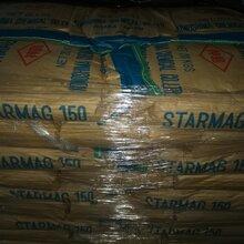 佛山物理塑解剂DR橡胶加工助剂公司 性能稳定 安全环保