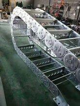 钢铝拖链双狮优质供应商图片