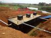 四川供水設備廠家-桂林價格實惠的廣西一體化污水處理設備出售